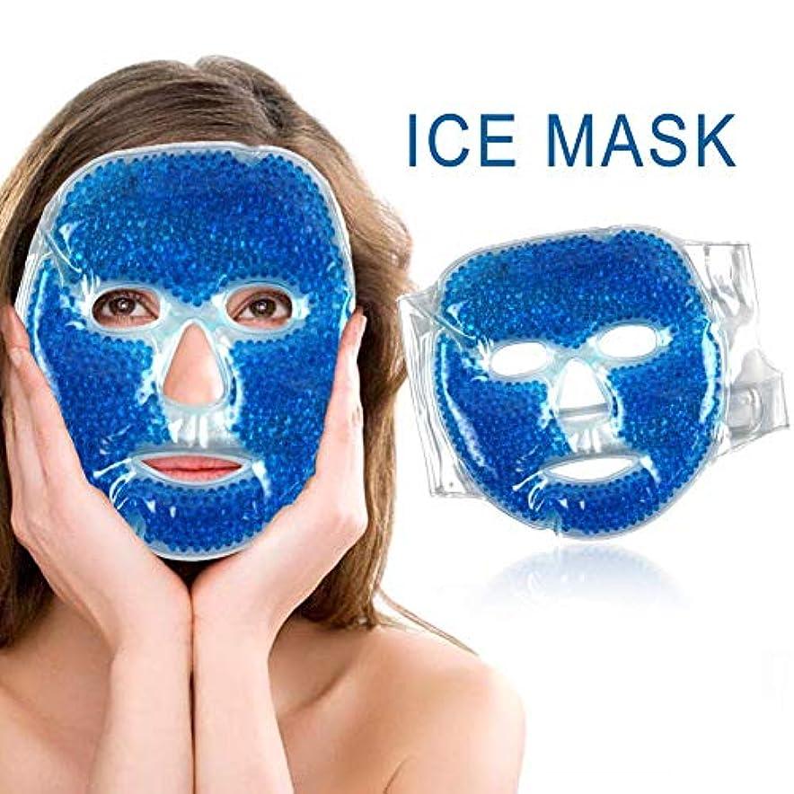 描写うん取り戻すSILUN フェイスマスク 冷温兼用 アイスマスク 美容用 再利用可能 毛細血管収縮 疲労緩和 肌ケア 保湿 吸収しやすい 美容マッサージ
