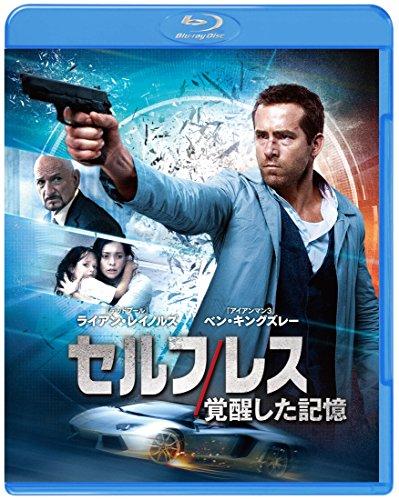 【初回仕様】セルフレス/覚醒した記憶 ブルーレイ&DVDセット[Blu-ray/ブルーレイ]