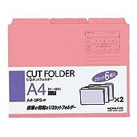 コクヨ 1/3カットフィルダー A4-3FS-P ピンク 【5パックセット】