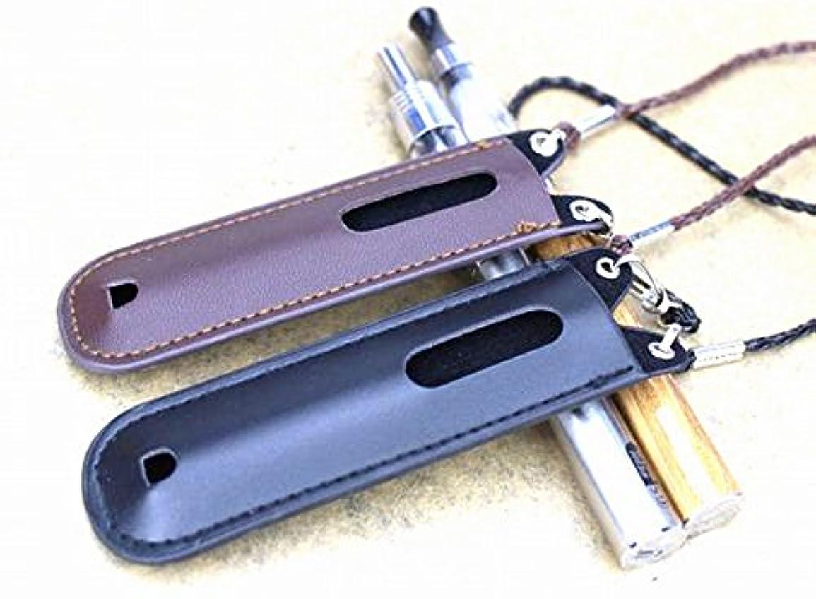 屈辱する洞窟策定する電子タバコケース 携帯ホルダー ネックストラップ (ブラウン)