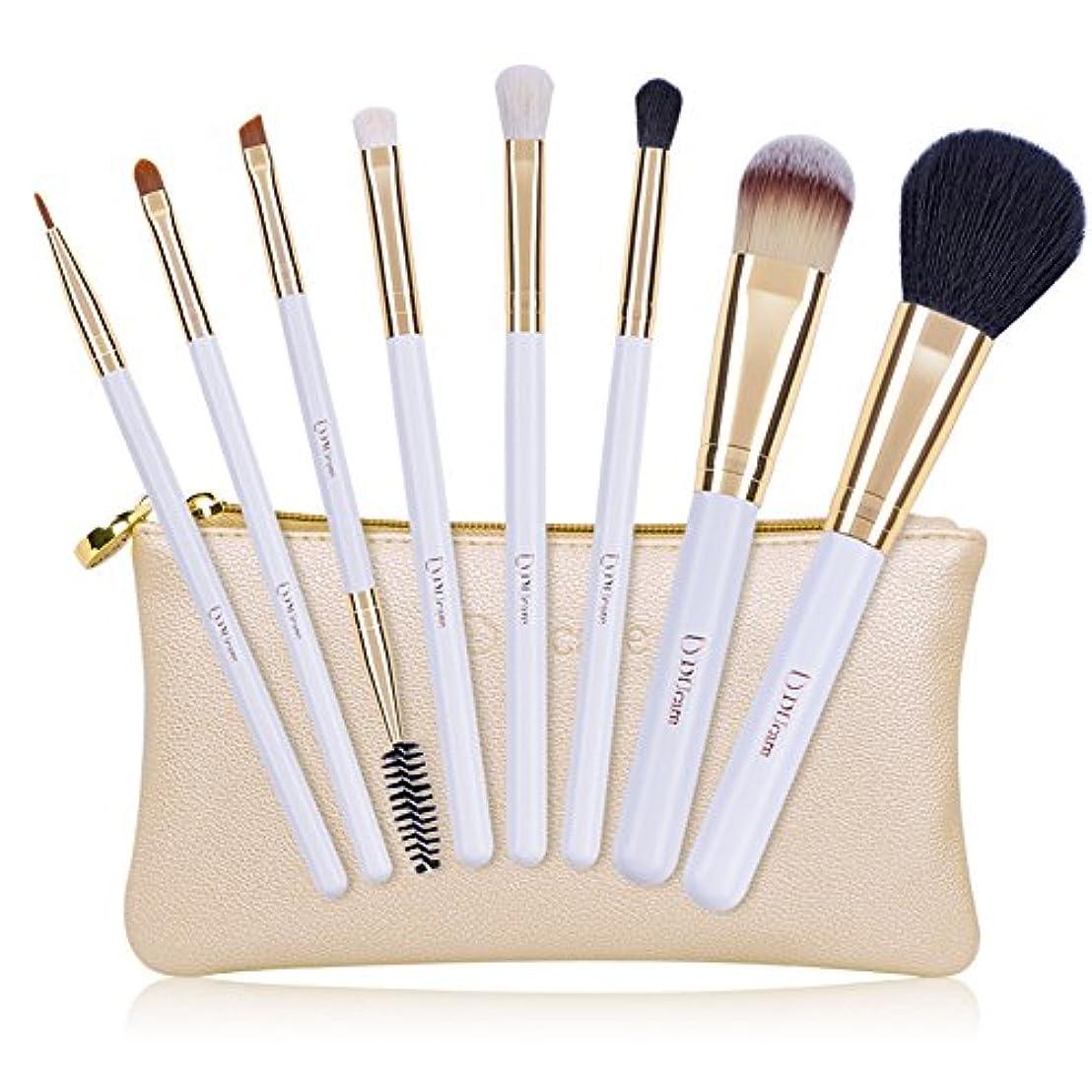 アクセシブル小康パズルドゥケア(DUcare) 化粧筆 メイクブラシ 8本セット 白尖峰&高級タクロン使用 ゴールドのレザー風化粧ポーチ付き