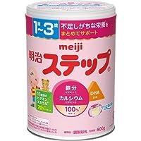 明治 ステップ 800g(800g) ベビー&キッズ ミルク・飲料 フォローアップミルク [簡易パッケージ品] k1-4902705005600-ak