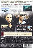 スパイ・バウンド [DVD] 画像