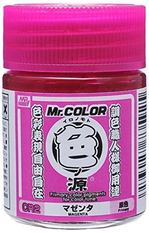 【 色ノ源 マゼンタ 】 Mr.カラー 原色 CMCR2/ 調色職人御用達 どんな色もこれでOK! Mr.ホビー