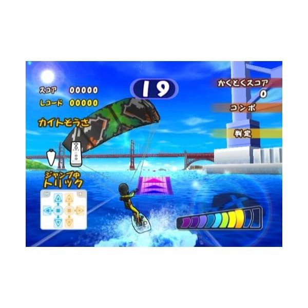 ファミリートレーナー2 - Wiiの紹介画像5