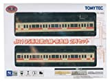 鉄道コレクション JR105系 和歌山線・奈良線 2両セット