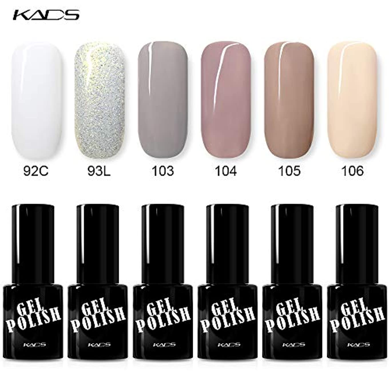 同化するバイオレット定期的にKADS ジェルネイルカラー 6色入り カラージェル 9.5ML UV?LED対応 ホワイト/ラメシルバー/カーキ/ベージュ