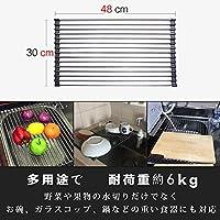 Fiskaco【5サイズ選択】折りたたみ 水切りラック 耐荷重約6kg 錆びない 304ステンレス製(48×30cm?15レバー)
