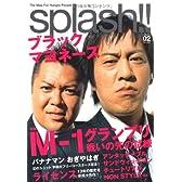 splash!! vol.2