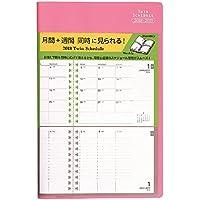 学研ステイフル 手帳 ツイン手帳 2018年 10月始まり ウィークリー A5変形 ピンク AM15005