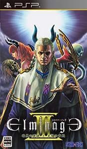 エルミナージュIII~暗黒の使徒と太陽の宮殿~