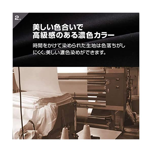 エムール 掛け布団カバー シングル 日本製 綿...の紹介画像6