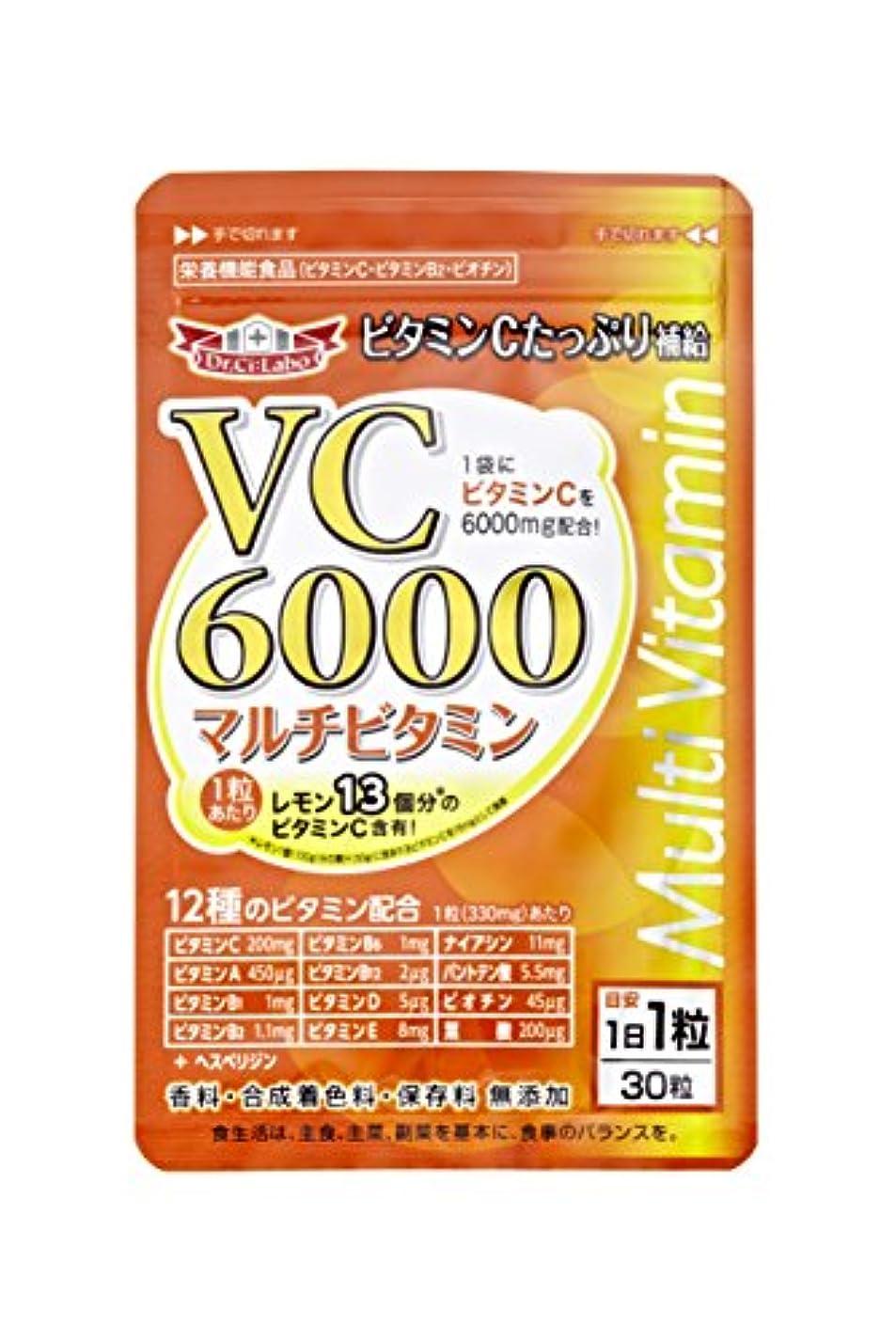 警報無意識掻くドクターシーラボ VC6000マルチビタミン 30粒 サプリメント