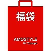 (アモスタイル)AMOSTYLE 【WEB限定】AMOSTYLE福袋 ブラジャー 単品3点セット