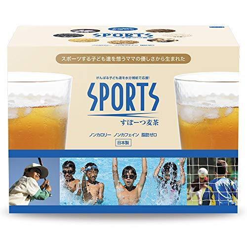 スポーツ麦茶 美味しく水分補給 たっぷり330リットル分! ノンカフェイン、厳選オーガニック原料、アミノ酸18種、アミノ酸18種 天然ミネラル塩配合 夏の対策にも!