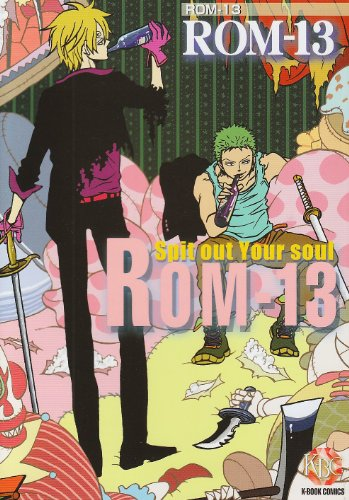 ROMー13―spit out your soul (K-Book Comics)の詳細を見る