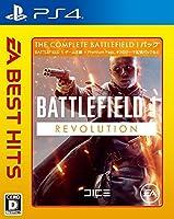 EA BEST HITS バトルフィールド 1 Revolution Edition - PS4