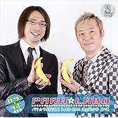 パラ☆ラボ放送局DJ CD-ROM過去配信分No.1