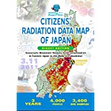 CITIZENS' RADIATION DATA MAP OF JAPAN: Grassroots Movement Reveals Soil Contamination in Eastern Japan in the Wake of Fukushi