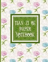 Tian Zi Ge Paper Notebook