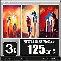絵画  【オーダーメイド アートパネル】 リビングや 玄関のイメージアップに ≪軽量パネル/インテリア 設置幅100cmカラ≫【初めてでも安心 取付ガイド付です】東京アートラボ