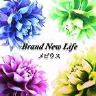 Brand New Life()