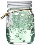 カーメイト 車用芳香剤 サイショア グラスジャー 置き型 マリーナブリーズ(フルーツ&フレッシュグリーン系の香り) 130ml G1221