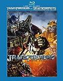 トランスフォーマー ブルーレイ ダブルパック [Blu-ray]