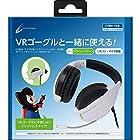 CYBER ・ マイク付きバックバンドヘッドホン ( VR 用) ホワイト×グリーン - PS4