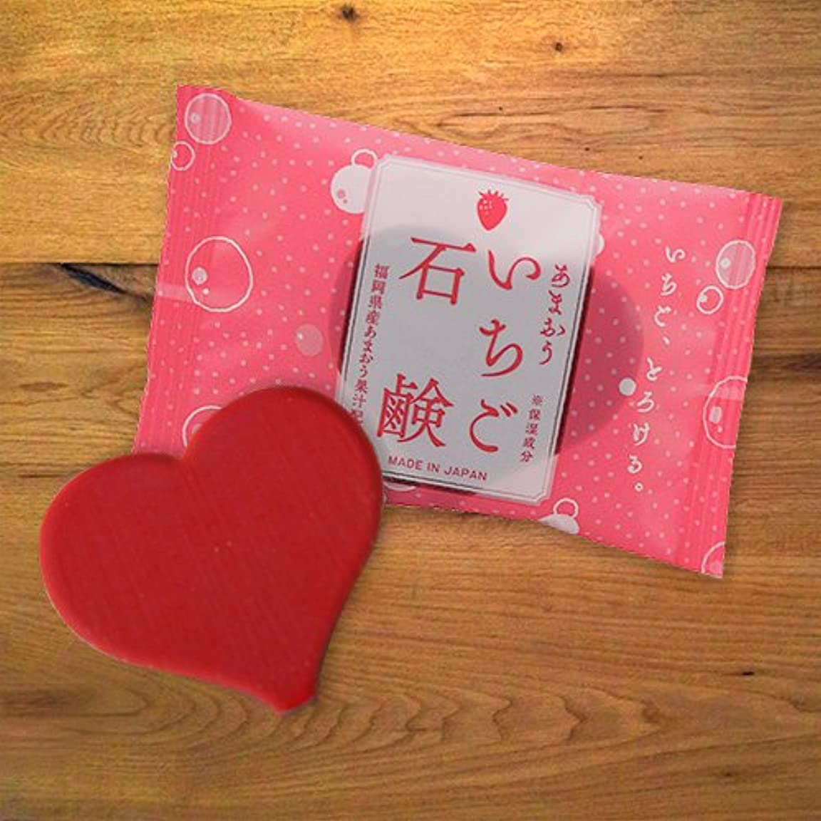 ローストケニアミリメーターあまおういちご石鹸 7g(ミニサイズ)