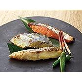 真鯛、鰆、銀鮭の白味噌漬