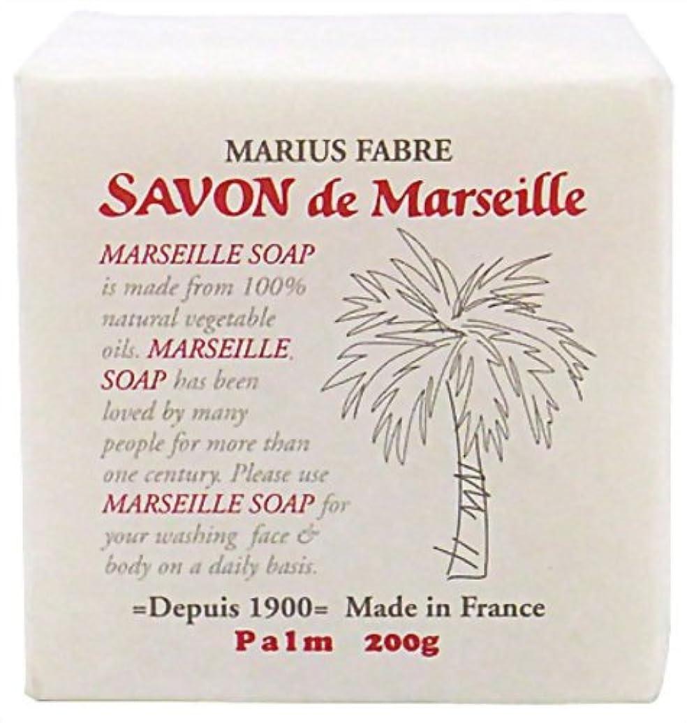 砂の動かす蒸サヴォンドマルセイユ パーム200g