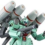 HGUC 1/144 RGM-89S プロト?スタークジェガン プラモデル(ホビーオンラインショップ限定)