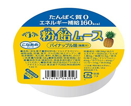 粉飴ムース パイナップル味 58g×24個