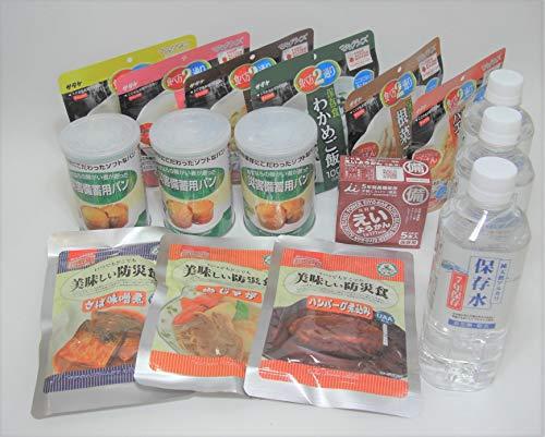 【5年保存】もしも!の為の非常食三日分セットB マジックライス6種&美味しい防災食3種&パンの缶詰3種&えいようかん&7年保存水3本