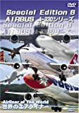 Special Edition 8 AIRBUS A-330シリーズ[DVD]
