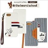 【カラー:ホワイト】iPhone7 くまのがっこう 手帳型ケース キャラクター ジャッキー ダイアリーケース フリップ ファブリック ホワイト ストライプ ストラップ クマ 熊 手帳ケース 動物 かわいい アイフォン7 アイフォンセブン iPhone7ケース スマホケース スマホカバー s-gd_78590