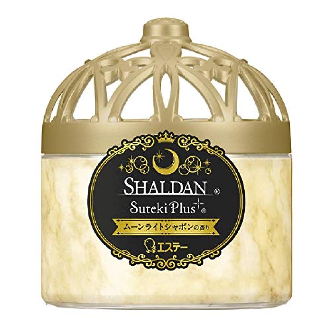 必要性シルク形状エステー SHALDAN ステキプラス ムーンライトシャボンの香り 260g