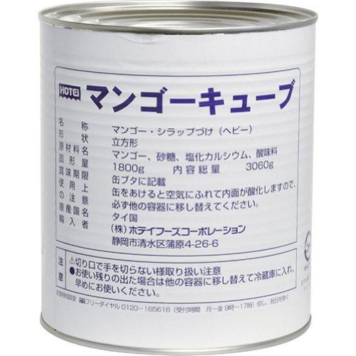 ホテイ マンゴーキューブ 3060g