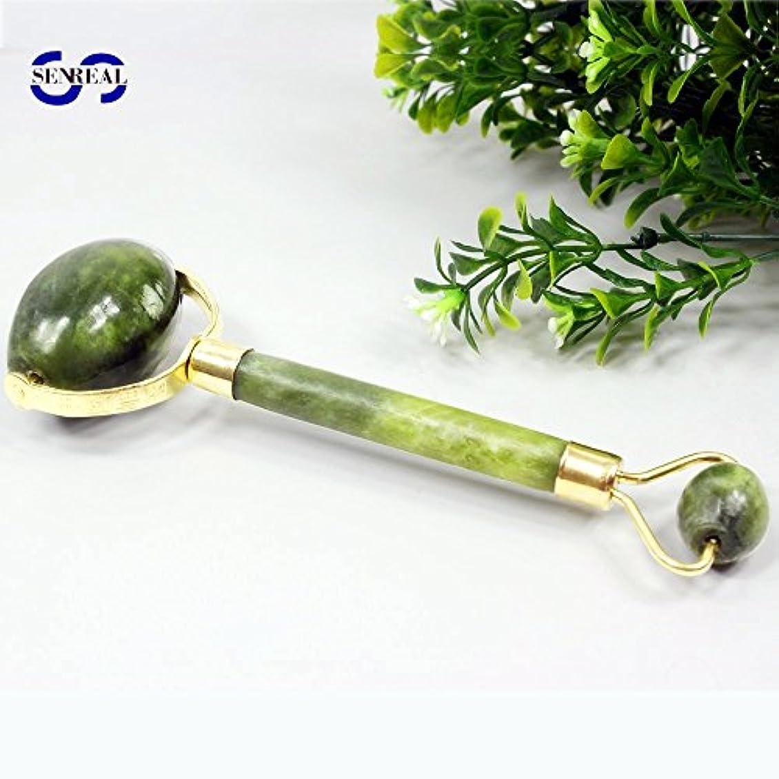 おっと扱いやすいスチールEcho & Kern  グリーンアベンチュリンの美顔ローラーフェイスマッサジローラー Double head Jade Roller Spa massage tool