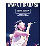 CONCERT TOUR 2014「What I am -未来の私へ-」プレミアム・アンコール公演 @ Bunkamura オーチャードホール(初回限定生産分プレミアム・パッケージ仕様) [DVD]