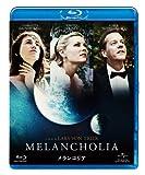 メランコリア[Blu-ray/ブルーレイ]