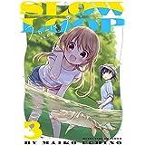 スローループ コミック 1-3巻セット [コミック] うちのまいこ