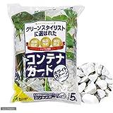 花ごころ コンテナガード ホワイトストーン 5L【乾燥、病気、雑草の予防】