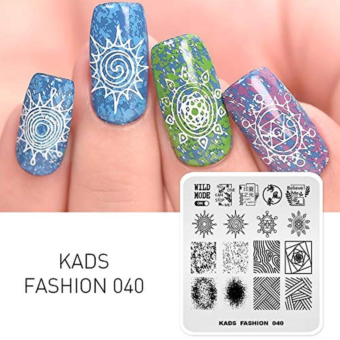 スキャンダルこねる花束KADS スタンピングプレート ネイルイメージプレート 不規則図案 英文字 ファッションスタイル (FA040)