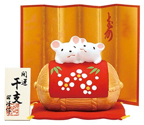 瀬戸陶芸社 置物 2020年 干支 (子 鼠 ねずみ) 招福 開運 福俵睦子 日本製 陶器 S10