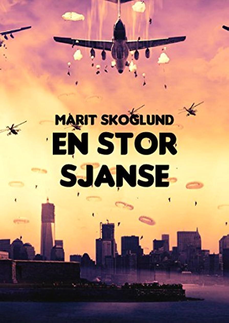 みがきますドックシャンパンEn stor sjanse (Norwegian Edition)