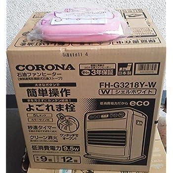 コロナ 石油ファンヒーター(木造9畳/コンクリート12畳まで)【暖房器具】CORONA シェルホワイト FH-G3218Y-W