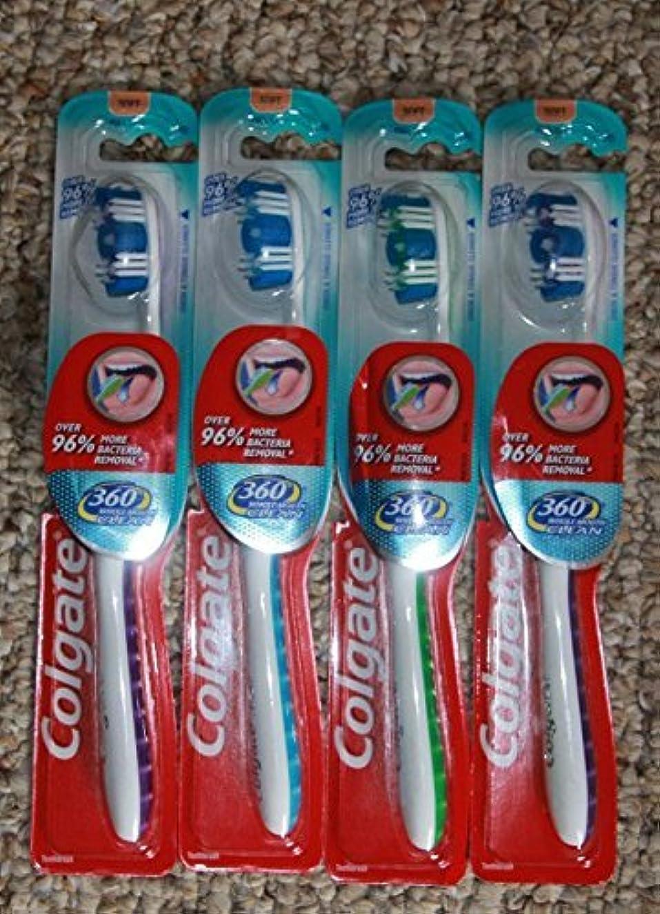 Colgate Palmolive コルゲート歯ブラシ360口全体のクリーン完全な頭部ソフト