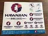 ハワイアン航空 ハワイアンエアライン ステッカー rimowa エアラインステッカー